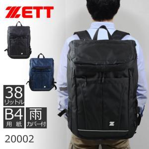 リュック メンズ リュックサック スクールバッグ 大容量 高校生 中学生 通学バッグ ZETT ゼット|sakaeshop