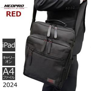 ショルダーバッグ a4 ipad収納 タブレット ナイロン メンズ 通勤 ビジネス 旅行 斜めがけ ネオプロ neppro キャッシュレス ポイント還元|sakaeshop