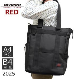トートバッグ メンズ ビジネス B4 ブランド ナイロン ネオプロ neopro|sakaeshop