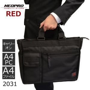 neopro ネオプロ レッド ビジネストート メンズ ビジネス トートバッグ ナイロン キャッシュレス ポイント還元|sakaeshop