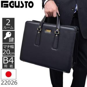 ビジネスバッグ メンズ 銀行バッグ 集金バッグ 日本製 ブランド B4 42cm 合皮 大容量 国産 豊岡鞄 GUSTO ガスト キャッシュレス ポイント還元 sakaeshop