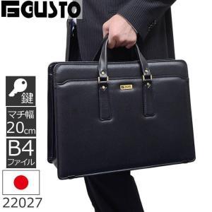 ビジネスバッグ メンズ 銀行バッグ 集金バッグ 日本製 ブランド B4ファイル 45cm 合皮 大容量 国産 豊岡鞄 GUSTO ガスト キャッシュレス ポイント還元 sakaeshop