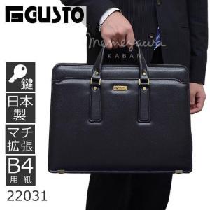 ビジネスバッグ メンズ 銀行バッグ 集金バッグ 日本製 ブランド B4 42cm 合皮 大容量 マチ拡張 国産 豊岡鞄 GUSTO ガスト キャッシュレス ポイント還元 sakaeshop