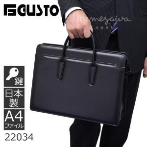 ビジネスバッグ メンズ 銀行バッグ 集金バッグ 日本製 ブランド A4ファイル 39cm 合皮 国産 豊岡鞄 GUSTO ガスト キャッシュレス ポイント還元 sakaeshop
