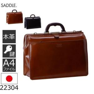 ダレスバッグ 本革 メンズ 革 豊岡鞄 ビジネスバッグ キャッシュレス ポイント還元|sakaeshop