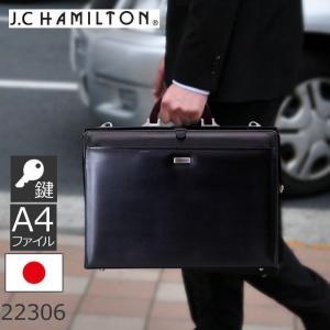 ビジネスバッグ メンズ 大容量 ダレスバッグ豊岡鞄 木 A4 鍵付き キャッシュレス ポイント還元 sakaeshop