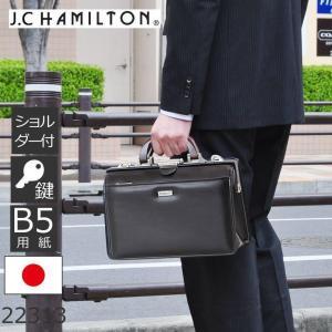 ダレスバッグ 木 豊岡鞄 ミニ メンズ 日本製 B5 ショルダーバッグ|sakaeshop