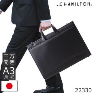 ビジネスバッグ メンズ A3 薄型 おしゃれ ブリーフケース リクルートバッグ 就活 自立 軽量 合皮 黒 日本製 豊岡鞄 50代 40代 出張 旅行|sakaeshop