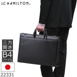 ビジネスバッグ メンズ B4 日本製 豊岡鞄 薄型 おしゃれ ブリーフケース リクルートバッグ 就活 自立 軽量 合皮  黒 50代 40代 キャッシュレス ポイント還元 sakaeshop