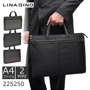 ビジネスバッグ メンズ ビジネスバック リクルートバッグ シンプル 黒 ブラック A4 2way LINA GINO リナジーノ プレゼント 出張 旅行|sakaeshop