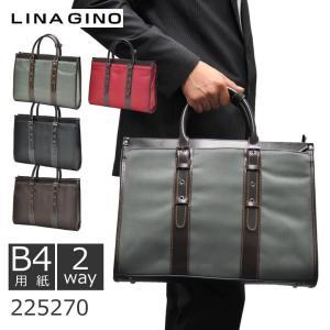 ビジネスバッグ メンズ レディース ブリーフケース LINA GINO リナジーノ キャッシュレス ポイント還元|sakaeshop