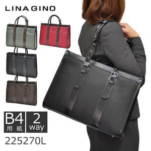 リクルートバッグ レディース 女性 ビジネスバッグ 就活バッグ リクルートバック LINA GINO リナジーノ 出張 旅行 ホワイトデー|sakaeshop