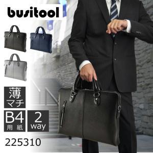 ビジネスバッグ メンズ ブランド セール A4 B4 ブリーフケース キャッシュレス ポイント還元|sakaeshop