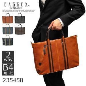 トートバッグ メンズ ビジネスバッグ BAGGEX|sakaeshop