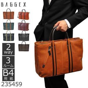 トートバッグ メンズ ビジネスバッグ B4 BAGGEX|sakaeshop