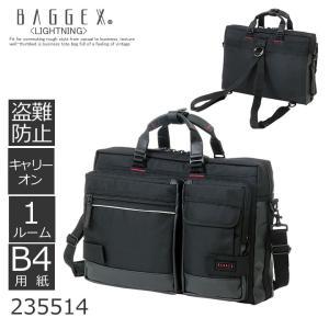 3WAY ビジネスバッグ 横背負い メンズ トート リュック 出張 BAGGEX|sakaeshop
