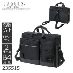 ビジネスバッグ メンズ ブリーフケース 通勤 ビジネス B4 BAGGEX キャッシュレス ポイント還元|sakaeshop