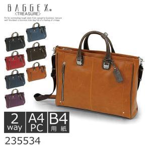 ビジネスバッグ メンズ 通勤 ビジネス 2way B4 カラー 30代 40代 ショルダー BAGGEX バジェックス 黒 ブラック トレジャー クリスマス 出張 旅行|sakaeshop