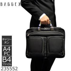 ビジネスバッグ ブリーフケース 通勤 ビジネス メンズ iPad PC B4ファイル BAGGEX バジェックス|sakaeshop