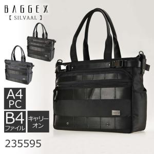 トートバッグ メンズ ファスナー ビジネスバッグ 出張 通勤 PC ビジネストートバッグ バジェックス|sakaeshop