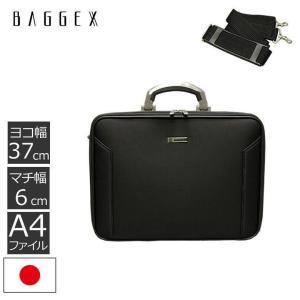 アタッシュケース アタッシェケース ソフト BAGGEX ORIGIN|sakaeshop