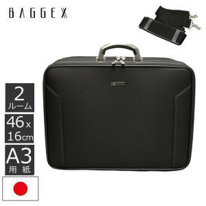 アタッシュケース アタッシェケース ソフトアタッシュケース 日本製 BAGGEX ORIGIN|sakaeshop