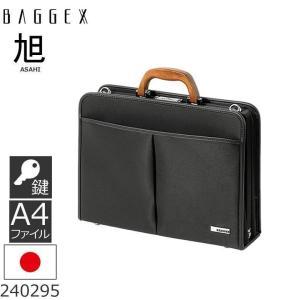 ダレスバッグ 通勤 ビジネス ビジネスバッグ メンズ A4 鍵付き BAGGEX|sakaeshop