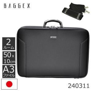 ビジネスバッグ アタッシュケース アタッシェケース ソフトアタッシュケース 2way 2ルーム a3 黒 通勤 日本製 BAGGEX ORIGIN 出張 旅行|sakaeshop