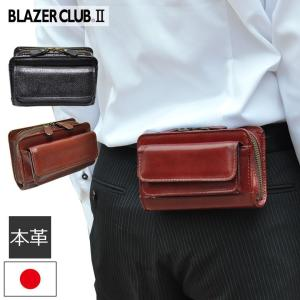 ウエストバッグ ベルトポーチ メンズ ヒップバッグ レザー 革バッグ BLAZER CLUB ブレザークラブ|sakaeshop