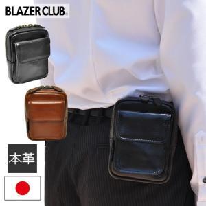ベルトポーチ 旅行 トラベル ウエストポーチ メンズ レザー 革 BLAZER CLUB ブレザークラブ|sakaeshop