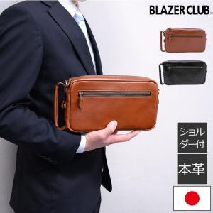 セカンドバッグ メンズ ブランド 豊岡鞄 日本製 4way ショルダーバッグ ボディバッグ ワンショルダー ウエストバッグ ヒップバッグ レザー|sakaeshop