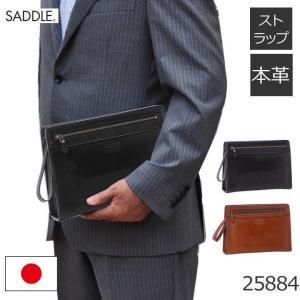 セカンドバッグ メンズ 本革 日本製 ブランド ハンドル付 豊岡産 50代 おしゃれ 小型 フォーマルバッグ|sakaeshop