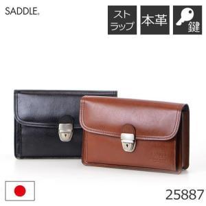 セカンドバッグ メンズ ブランド 50代 高級 本革 日本製 おしゃれ|sakaeshop