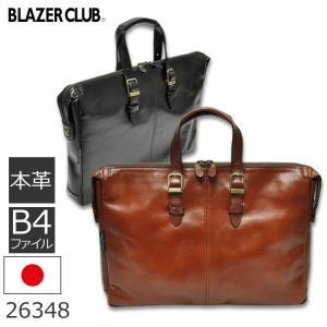 ビジネスバッグ メンズ ブリーフケース ビジネストート レザー 革 B4 BLAZER CLUB ブレザークラブ キャッシュレス ポイント還元 sakaeshop