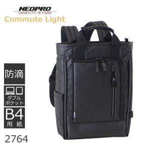 NEOPRO commute light コミュートライト ビジネスバッグ リュック メンズ pc収納 撥水 キャッシュレス ポイント還元|sakaeshop