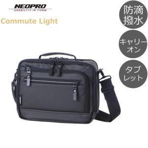 ショルダーバッグ メンズ neopro コミュートライト斜め掛け 小さい 60代 50代 40代 ブランド キャッシュレス ポイント還元|sakaeshop