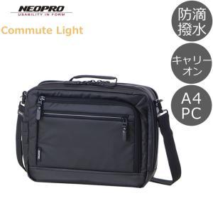 ビジネスバッグ ショルダーバッグ メンズ a4pc 防滴 neopro コミュートライト 斜め掛け A4 60代 50代 40代 ブランド 出張 旅行|sakaeshop