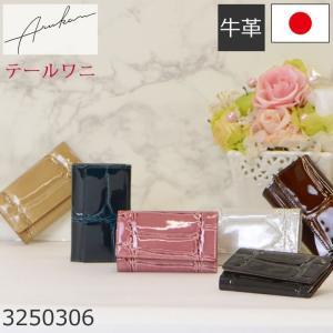 (ネコポス対応)キーケース レディース おしゃれ ブランド 30代 40代 50代 多機能 本革 カード 日本製 ポケット コンパクト|sakaeshop