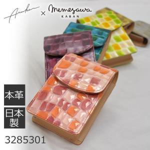 ARUKAN シガレットケース レディース ブランド 本革 レザー キャッシュレス ポイント還元|sakaeshop