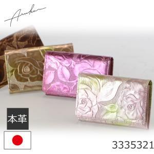 (ネコポス対応)名刺入れ レディース 本革 カードケース おしゃれ バラ 薔薇 ギフト Arukan キャッシュレス ポイント還元|sakaeshop