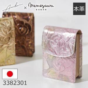 シガレットケース レディース タバコケース おしゃれ 本革 女性 プレゼント 日本製 ARUKAN アルカン 贈り物 買い物|sakaeshop