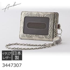 (ネコポス対応)パスケース リール付き レディース ストラップ リール ブランド カード 定期入れ ICカード 本革 日本製 ARUKAN キャッシュレス ポイント還元|sakaeshop