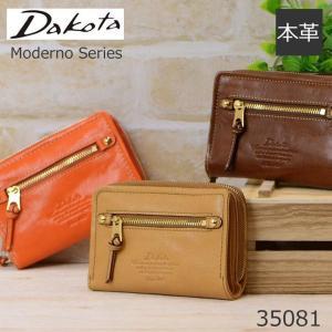 (ネコポス対応)Dakota ダコタ 財布 二つ折り財布 レディース モデルノ キャッシュレス ポイント還元|sakaeshop