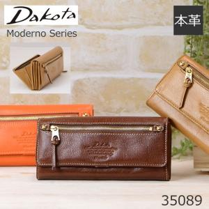 長財布 レディース 使いやすい 40代 50代 カード大容量 本革 やわらかい かぶせ おしゃれ 小銭が大きく開くブランド 旅行バッグ 買い物バッグ|sakaeshop