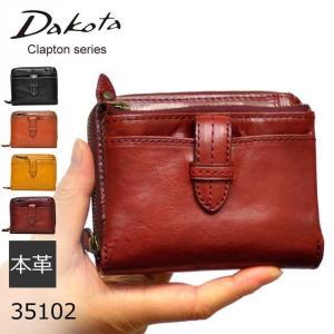 Dakota ダコタ 財布 レディース 二つ折り財布 本革 クラプトン キャッシュレス ポイント還元|sakaeshop