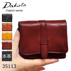 財布 レディース 二つ折り財布 ミニ財布 使いやすい ブランド 40代 50代 30代 プレゼント Dakota ダコタ 本革 クラプトン プレゼント 買い物|sakaeshop