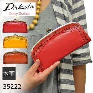 (ネコポス対応)Dakota ダコタ 財布 レディース 長財布 がま口 デイジー キャッシュレス ポイント還元|sakaeshop