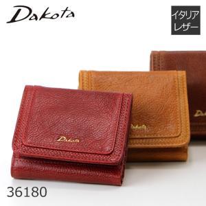 Dakota ダコタ 財布 レディース 二つ折り 使いやすい 50代 40代 20代 ブランド 本革 イタリアンレザー キャッシュレス ポイント還元|sakaeshop