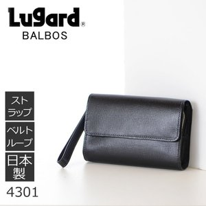 スマホポーチ ベルトポーチ ポーチ メンズ 仕事 革 セカンドバッグ ブランド 本革 日本製 BALBOS|sakaeshop