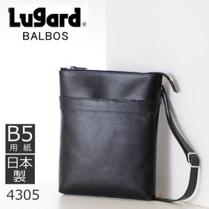 ショルダーバッグ 斜め掛け メンズ 本革 斜めがけ 縦型 ブランド レザー 日本製  BALBOS|sakaeshop